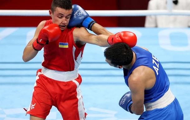 Харциз не сумел пробиться в 1/8 финала боксерского турнира Олимпиады
