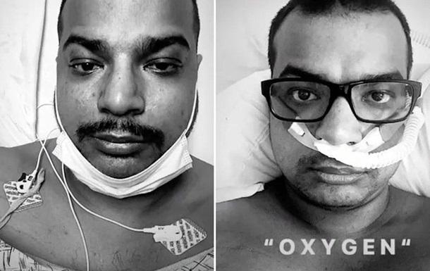 Американський блогер-антивакцинатор помер від COVID-19