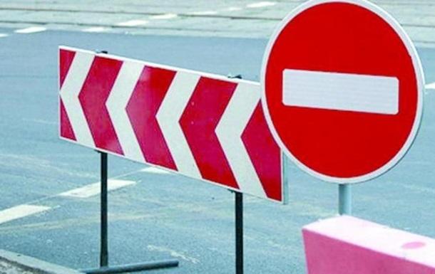 В центре Киева завтра перекроют движение транспорта: список улиц