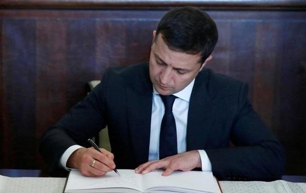 Зеленський підписав указ про радника президента