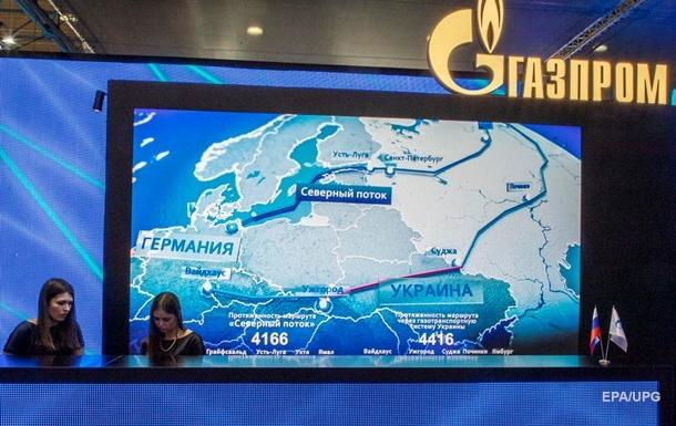 Україна приречена. Politico про Північний потік-2