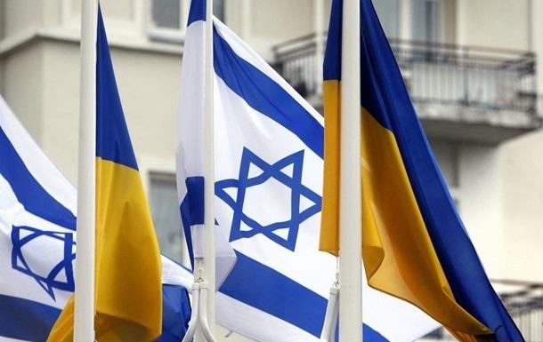 Украина и Израиль согласовывают `COVID-паспорта`