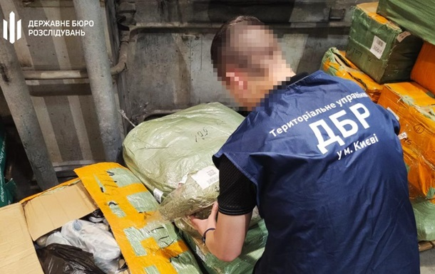 На Киевской таможне ликвидировали канал контрабанды
