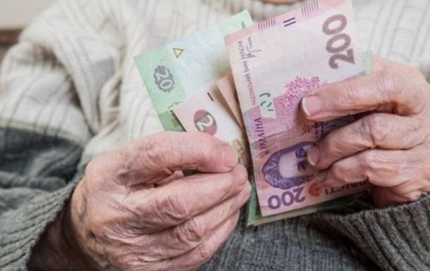 Пенсионерам в возрасте от 70 до 75 лет могут повысить пенсии