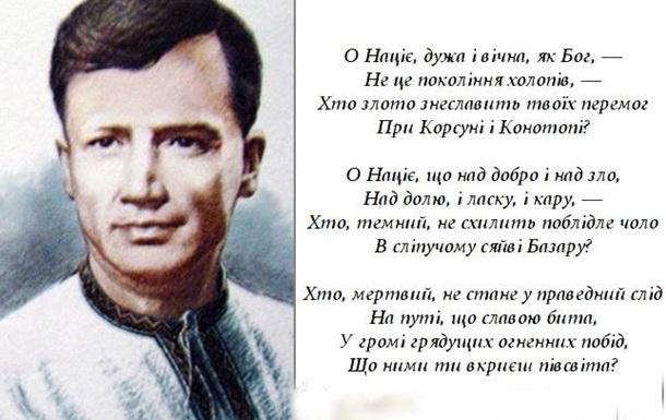 Поет, археолог, український діяч або просто Олег Ольжич