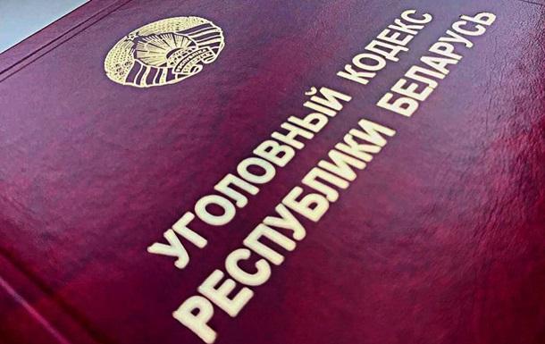 Белорус получил 10 лет колонии за поджог танка
