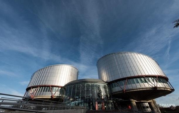 Нідерланди відреагували на позов Росії до України в ЄСПЛ
