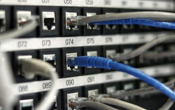 Украина изъяла сервера международного VPN