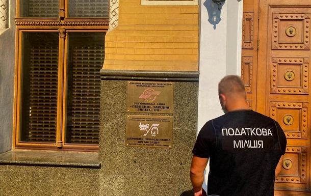 ГФС разоблачила хищение 33 млн в филиале Укрзализныци