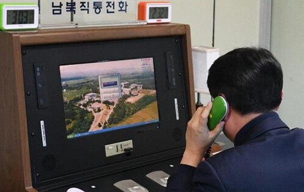 Північна та Південна Кореї відновили офіційні канали зв язку