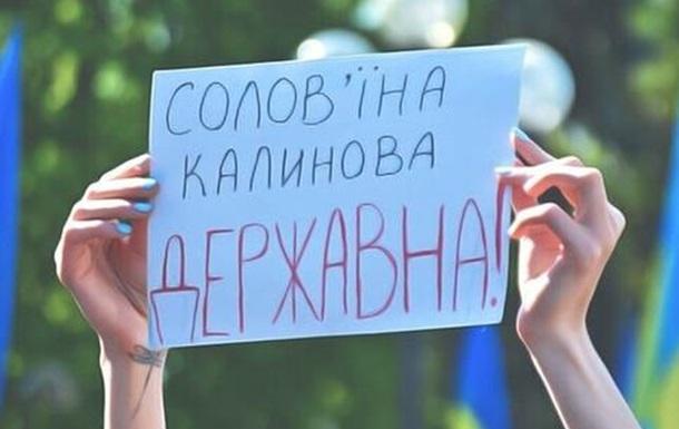 Идет кампания против тех, кто думает, работает и говорит на русском