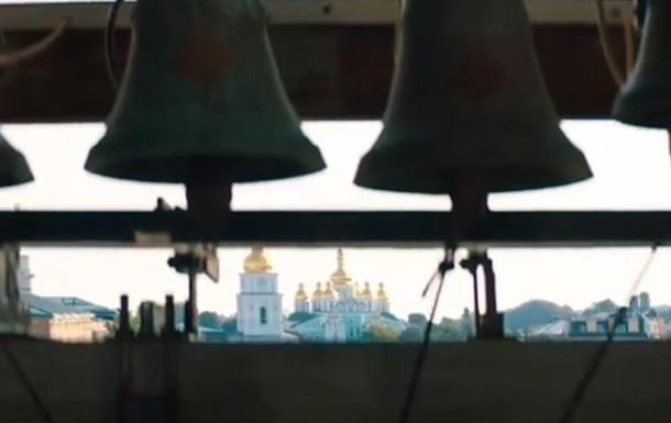Зеленський записав відео до дня хрещення Київської Русі