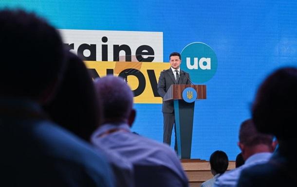 Зеленський анонсував аудит децентралізації
