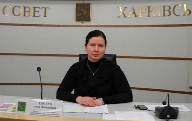 В Харькове требовали отставки главы ОГА