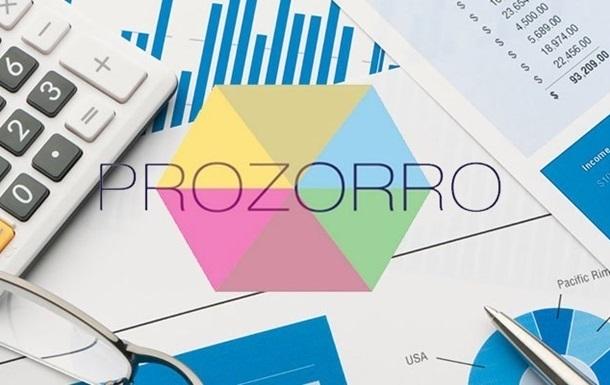Украина за пять лет сэкономила 190 млрд грн через систему Prozorro