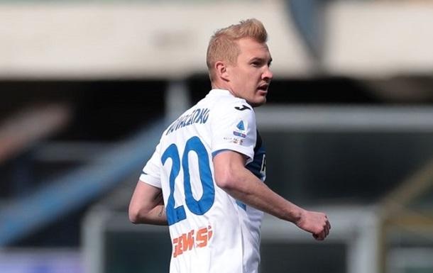 Коваленко повернувся до тренувань в загальній групі Аталанти