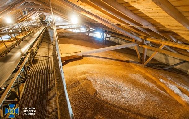 У зерновій корпорації виявили розтрату на 15 млн гривень