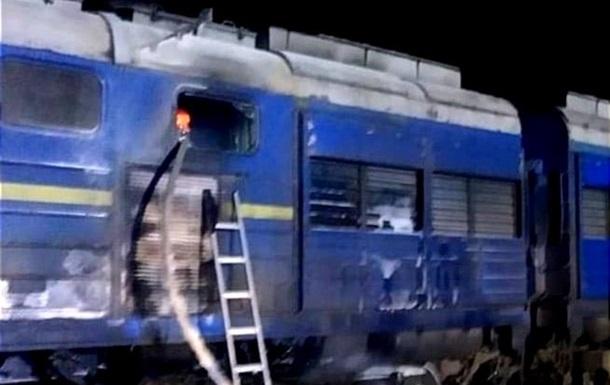 Під Миколаєвом загорівся тепловоз поїзда Інтерсіті