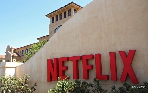 Netflix вводить обов язкову вакцинацію для акторів