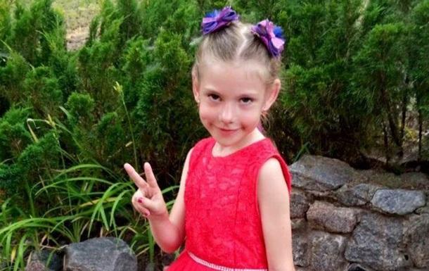 В Харькове нашли тело пропавшей девочки