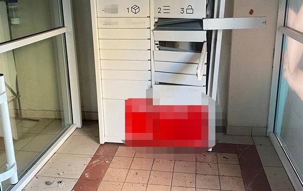 У торговому центрі Києва вибухнув поштомат