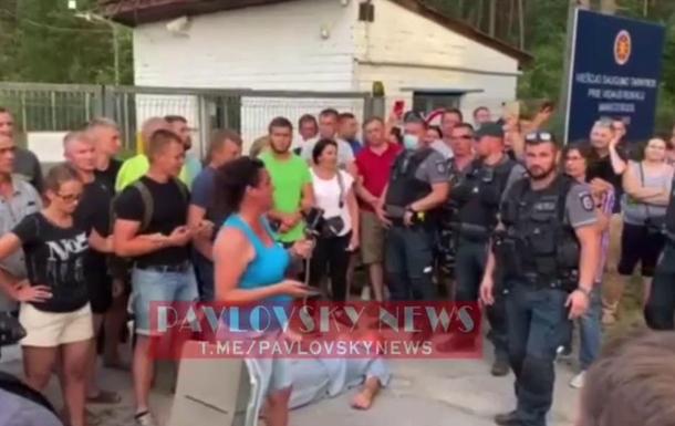 В Литве протестовали против эмигрантов