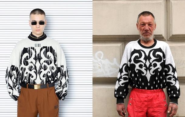 Модный бренд обвинили в копировании образов бомжа