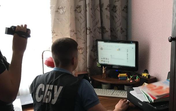Интернет-агитаторы призывали к агрессивной войне и захвату власти в Украине
