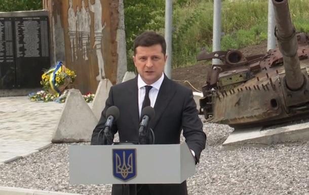 Зеленский представил нового командующего ООС