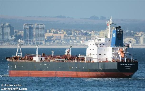 В Аравійському морі скоєно напад на танкер, є жертви