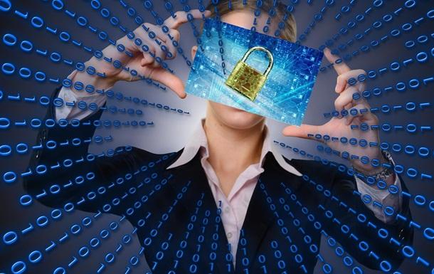 Ваші персональні дані: хто їх використовує і як захиститися знає «Призова Варта»