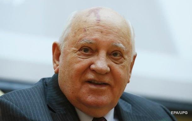Горбачев призвал сократить ядерное вооружение
