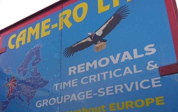 Британський перевізник використовує карту України без Криму
