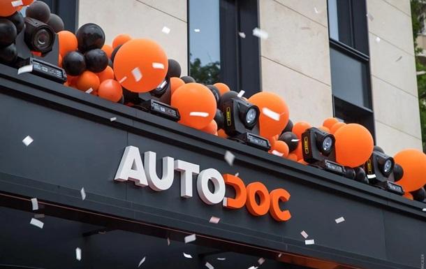 Немецкая компания с офисом в Одессе АUTODOC выходит на IPO - ее оценивают в 10 миллиардов евро