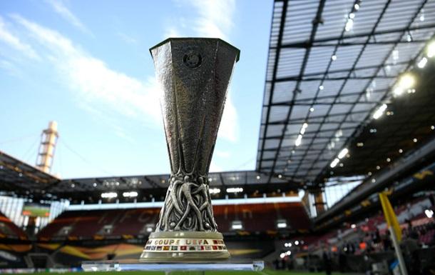 Ліга Європи: підсумки жеребкування плей-офф кваліфікації