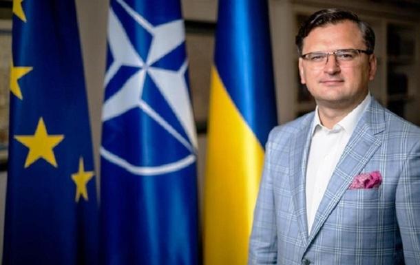 Кулеба: Україна - невід ємна частина Заходу