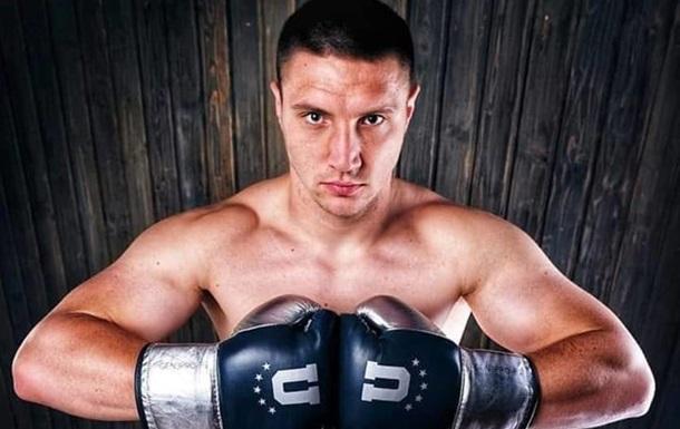 Сиренко узнал имя соперника и дату следующего боя