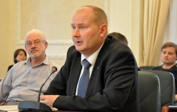 Офіс генпрокурора прокоментував справу Чауса