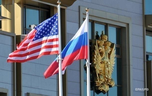 США покинут 24 российских дипломата