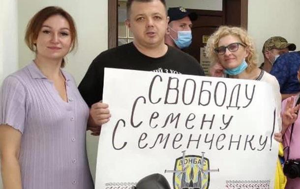 Семенченко придбав собі домашній арешт