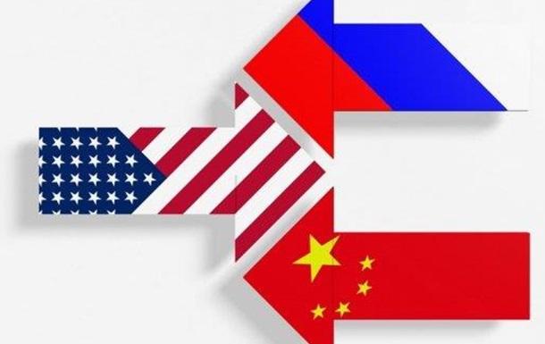 Первая и главная задача США - не допустить сближение России с Китаем