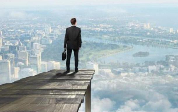 Глава Укринбанк Владимир Клименко: Как запускать новый бизнес после карантина