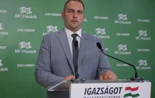 Провокативні заяви  угорського праворадикала  Давіда Доча