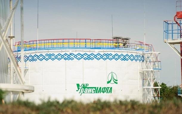 Укртранснафта запустила услугу хранения нефти  таможенный склад