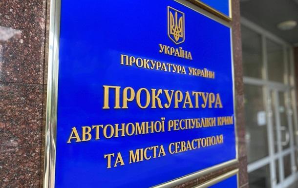 Суд разрешил расследование в отношении депутатов Севастопольского горсовета
