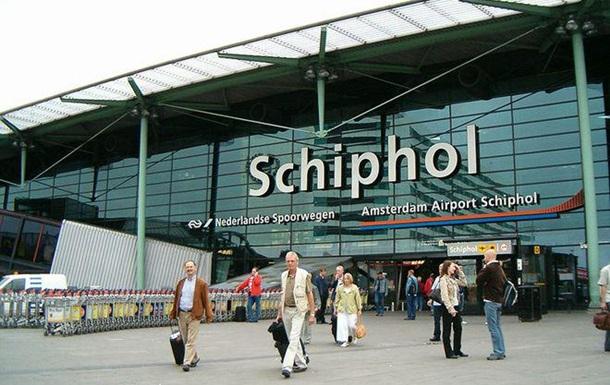 В Амстердаме за контрабанду наркотиков задержали сотрудников аэропорта