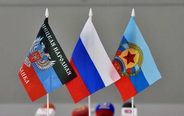 Російська Федерація використовуватиме жителів Донбасса під час виборів в Держдум
