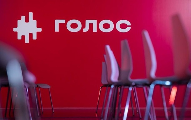 Глава Ивано-Франковского отделения  Голоса  решил покинуть партию