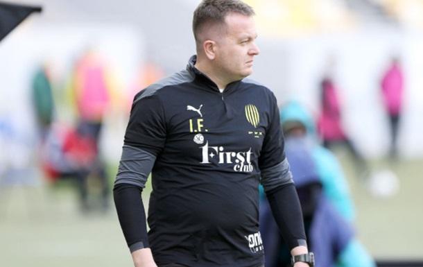 Рух объявил об уходе главного тренера