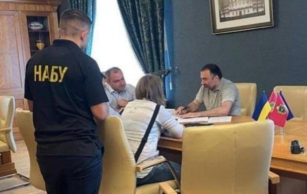 Главе облсовета Харькова вручили подозрение